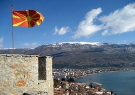 Как попасть белорусу в Македонию без визы